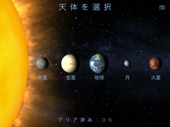 TerraGenesis - 宇宙移民のおすすめ画像7