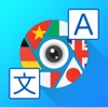 Camera Translator: Translate+ Reviews