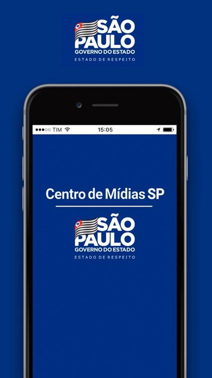 CMSP screenshot-0