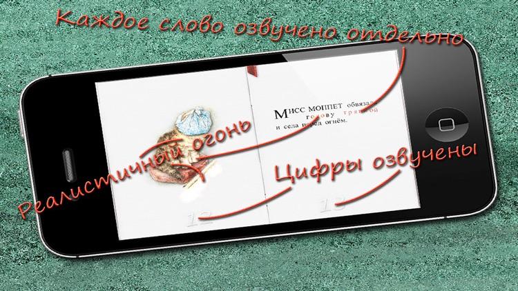 Story of Miss Moppet RUS FULL screenshot-3