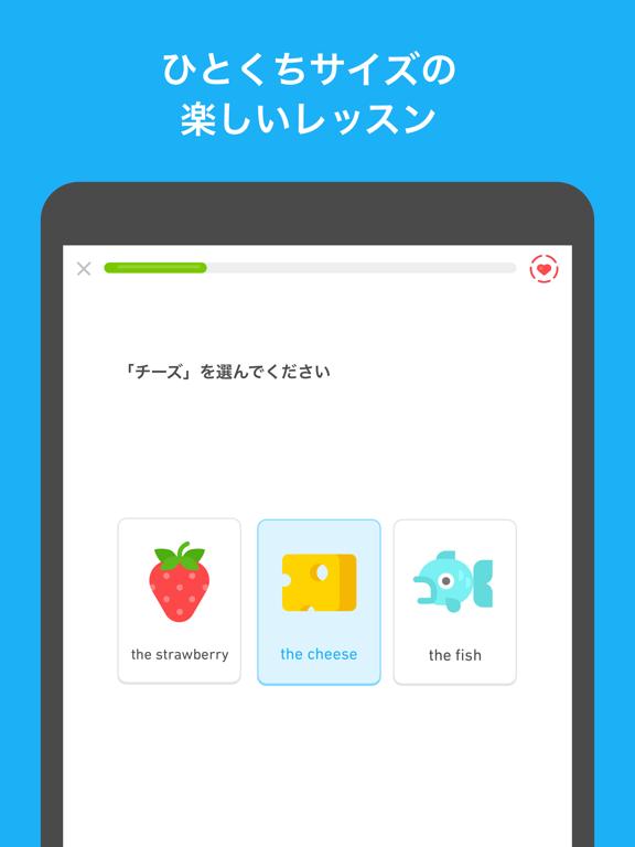 Duolingoで英会話 - リスニングや会話の練習のおすすめ画像2