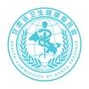 健康甘肃-甘肃省智慧医疗服务平台