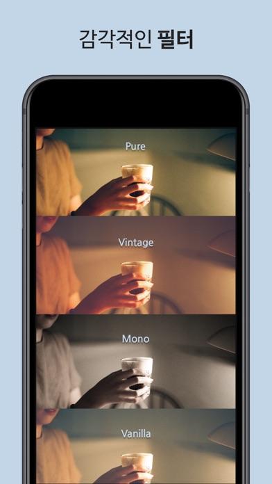 VLLO (구 Vimo / 비모) - 동영상 편집 어플 for Windows
