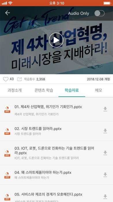 ubob (유밥) screenshot #8