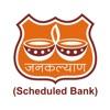 点击获取Janakalyan Sahakari Bank LTD.