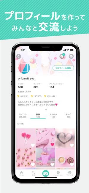 画像加工と画像検索 プリ画像 Bygmo をapp Storeで