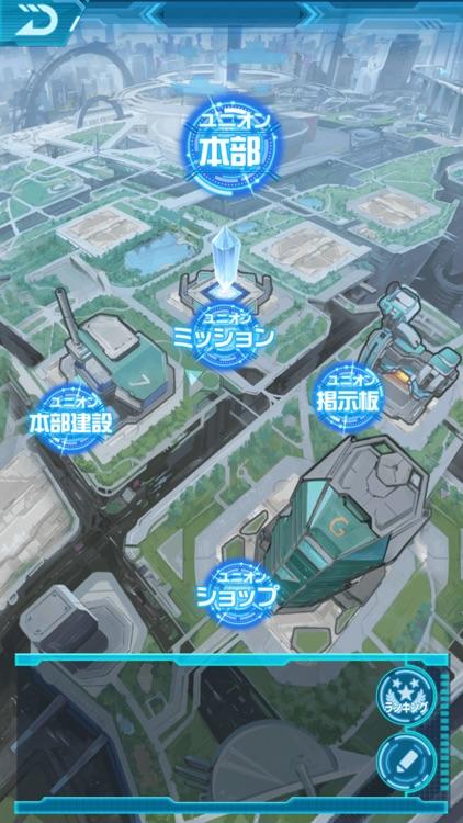 虚構少女-E.G.O- screenshot-6