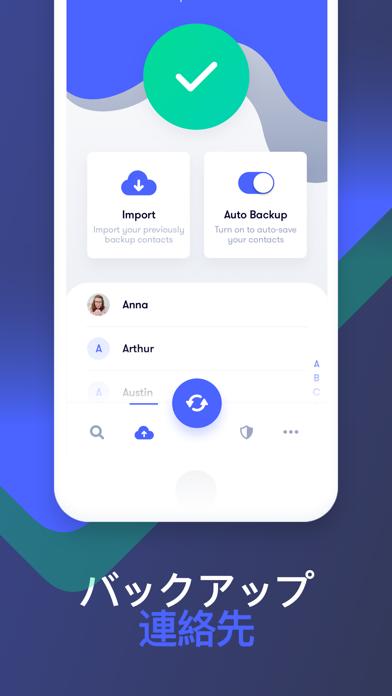 Connect - Backup & Spamのおすすめ画像4
