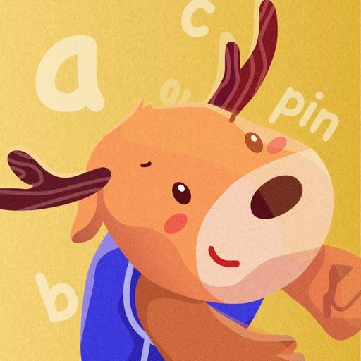 拼音&识字-幼儿看图识字大全