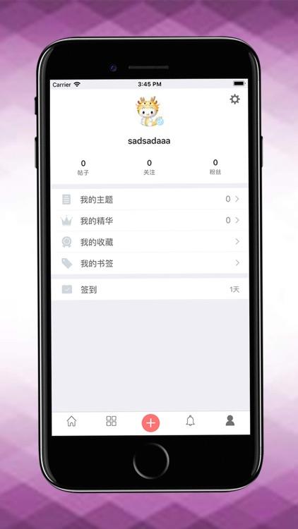LurKeol screenshot-6
