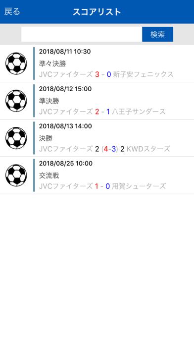 点击获取teamnote SOCCER/スコア入力アプリ