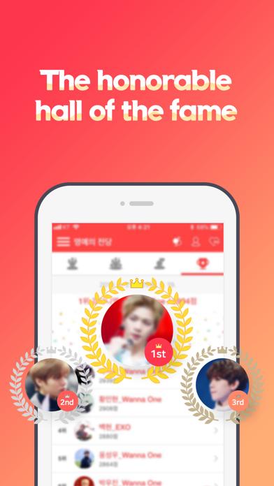 CHOEAEDOL : Kpop idol rankings Screenshot