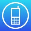 携帯便利セット - QRコード読み取り