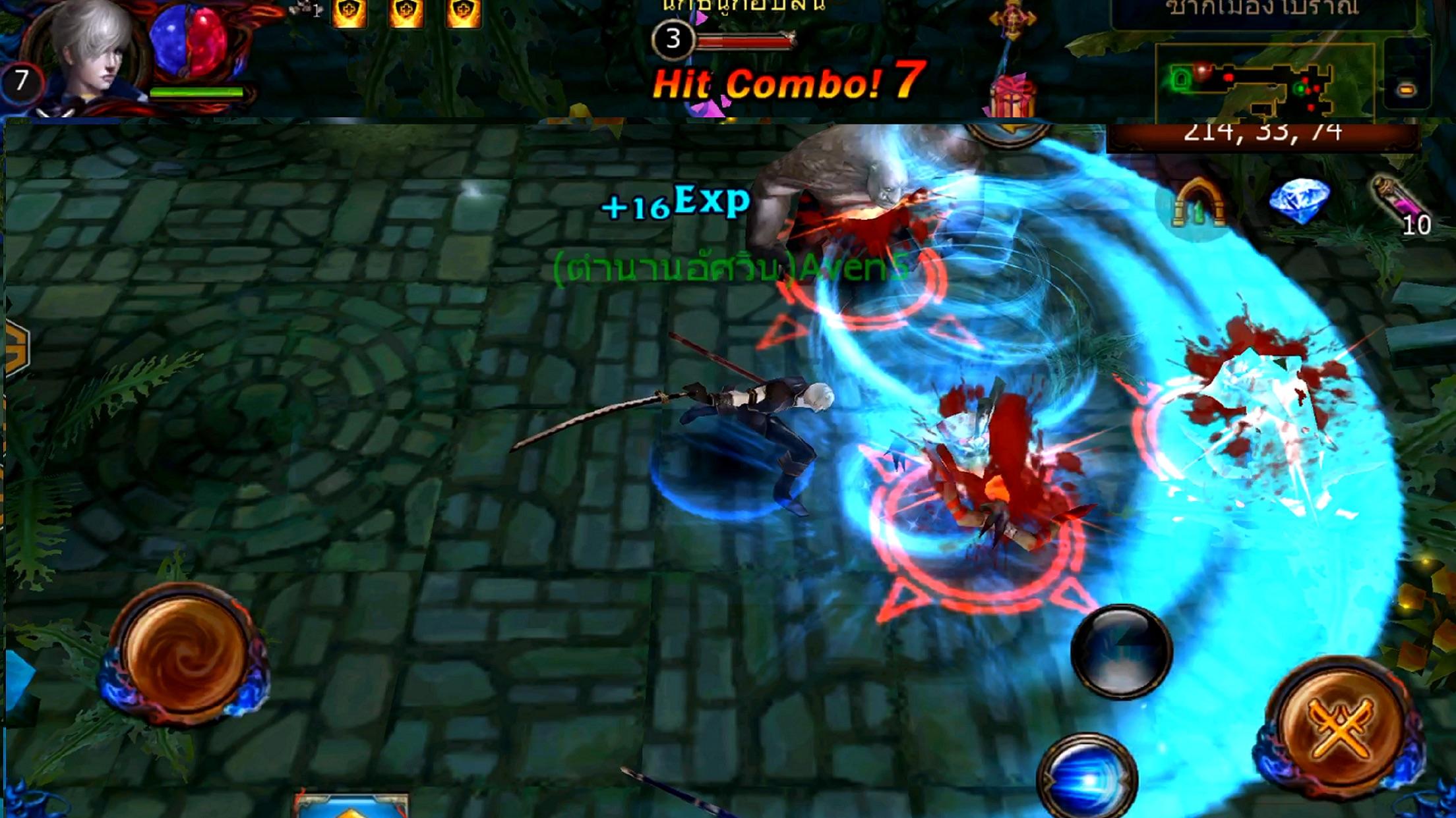 ฮีโร่อมตะ: Immortal Heroes Screenshot
