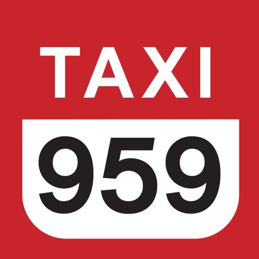 TAXI 959 Ивано-Франковск