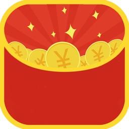 Red Envelope Game Fun