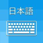 Japanese Keyboard - Translator