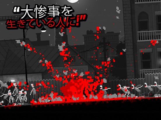 Zombie Night Terrorのおすすめ画像3