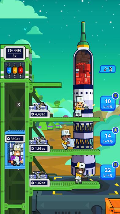 Rocket Star: 宇宙工場経営シュミレーションゲームのおすすめ画像6