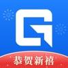 格隆汇-专业的金融财经新闻资讯平台