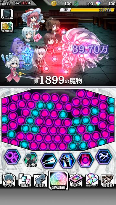 トリニティセブン -アニメ×美少女ゲームのおすすめ画像6