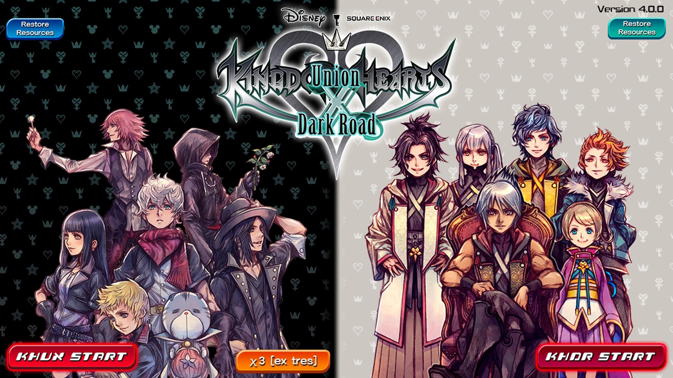 KINGDOM HEARTS Uχ Dark Road Screenshot