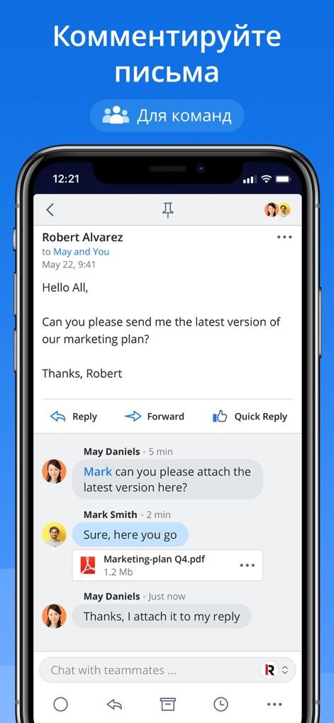 приложение Spark для iOS