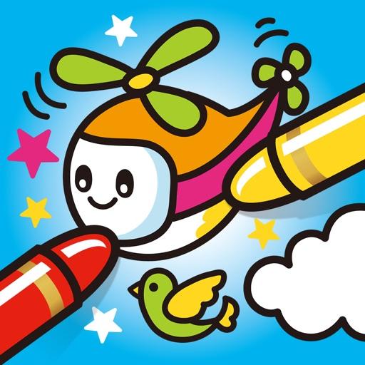 ぬりえ帳(子供向け塗り絵本アプリ)