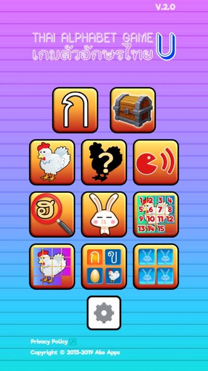 Thai Alphabet Game U screenshot-0