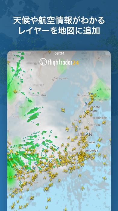 Flightradar24 | フライトトラッカー ScreenShot3