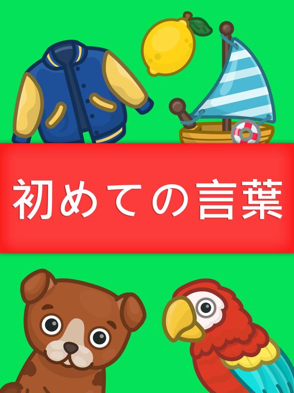 幼児向けベビーフラッシュカード・動物くだもの絵合わせパズルのおすすめ画像1