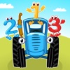 Blue Tractor: Game for Toddler