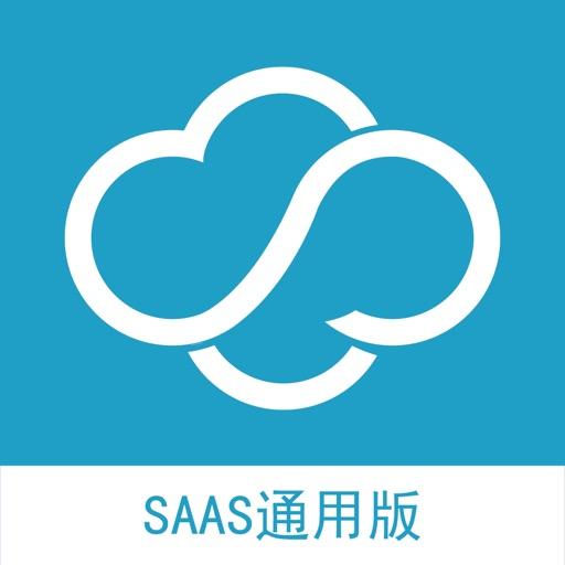 云涛软件SAAS进销存