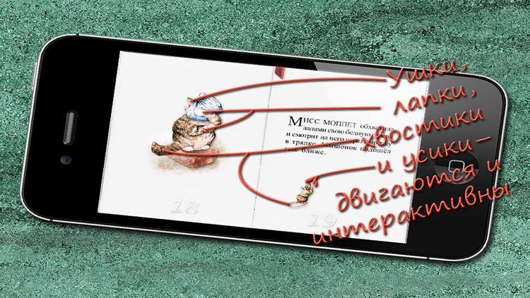 Story of Miss Moppet RUS FULL screenshot-4
