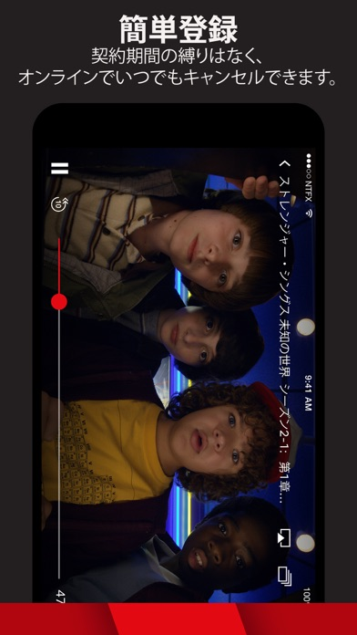Netflix screenshot1
