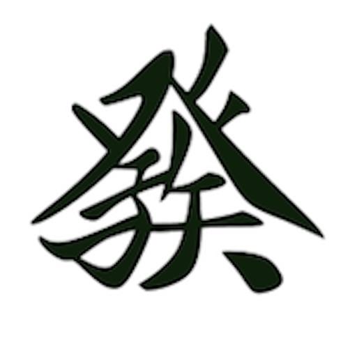 American MahJong Practice