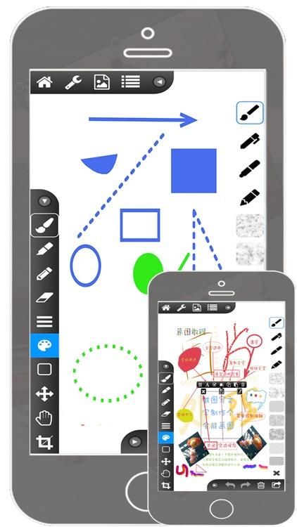 全能画图板Pro-图片修改与手绘画画软件 screenshot-7
