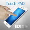 Touch Pad - iPhoneアプリ