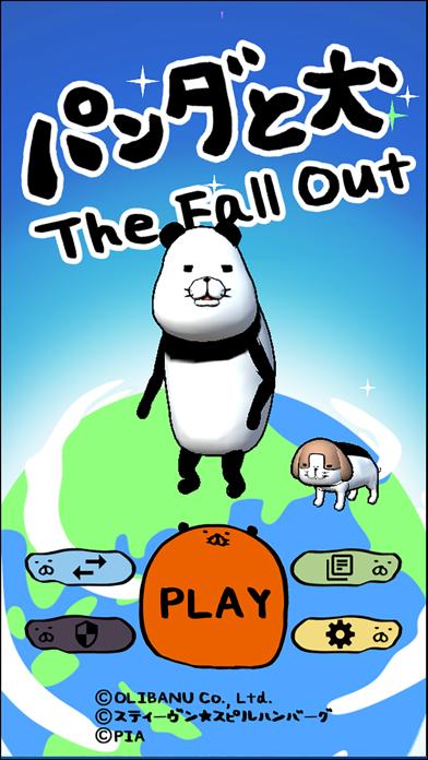 最新スマホゲームのパンダと犬が配信開始!