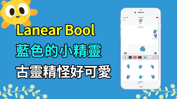 Lanear Bool screenshot-3