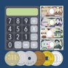 かんたん金種計算機 - iPhoneアプリ