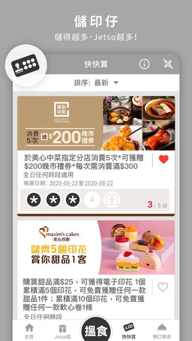 Eatizen screenshot 2