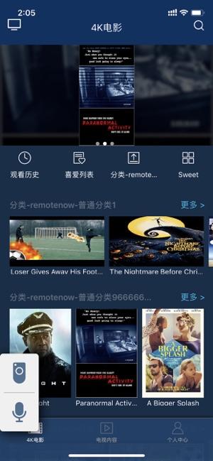 RemoteNOW on the App Store