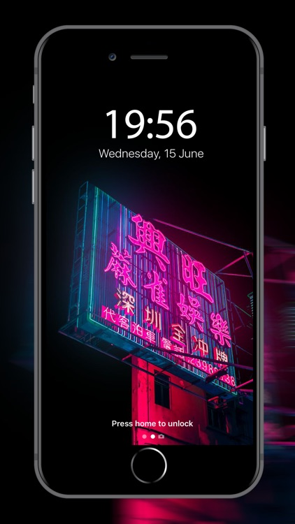 HD Dope Wallpapers screenshot-5