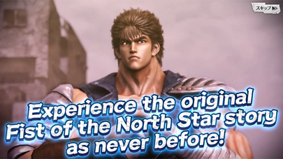 FIST OF THE NORTH STAR screenshot 6