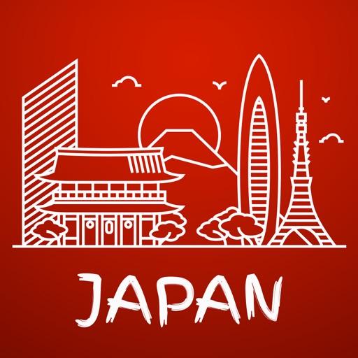 Япония Путеводитель