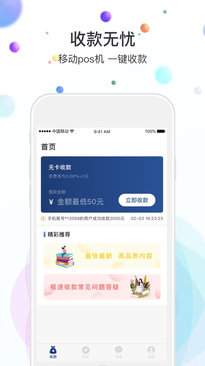 萝卜超人 screenshot-0