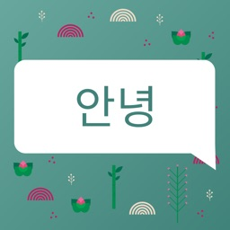 Search phrases in Korean