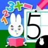 Pre-school to 1st Grade Math