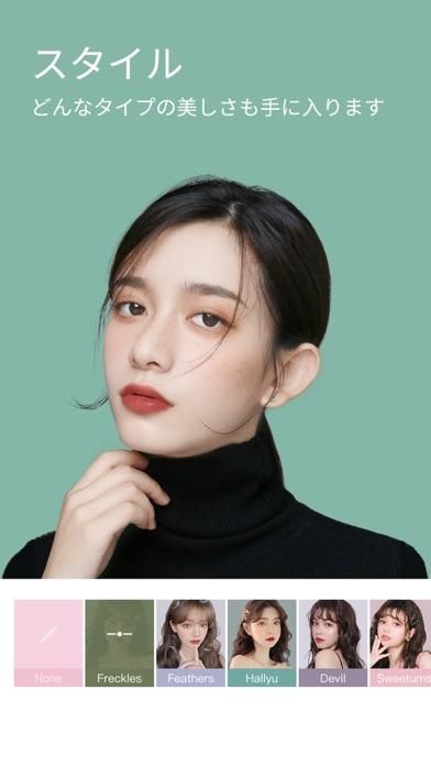 BeautyCam - ポートレートフォトグラフィプロのおすすめ画像3